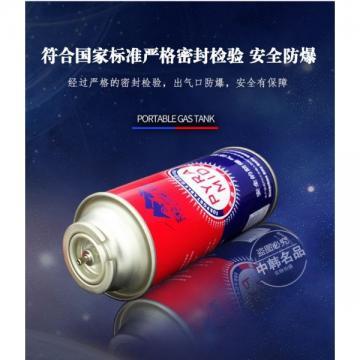 outdoor butane gas cylinder 400ml 227g
