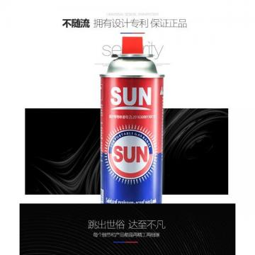 China factories direct supply low price butane aerosol cans for Little hot pot