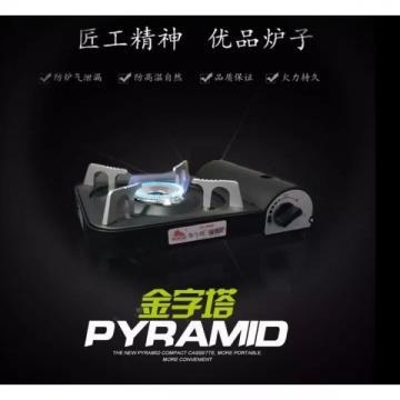 Primus Aldi Ceramic Infrared Titanium Russian Mini Outdoor Camping stove Portable Protector