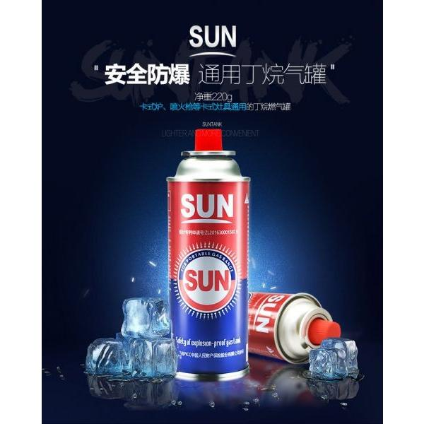 China factories direct supply low price butane aerosol cans for Little hot pot #1 image