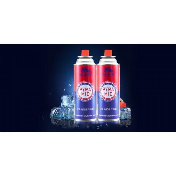China famous brand MINNUO wholesale stainless butane can with Valve and Cap for Little hot pot China famous brand MINNUO wholesale stainless butane can with Valve and Cap for Little hot pot China famous brand MINNUO wholesale stainless butane can with Val #2 image