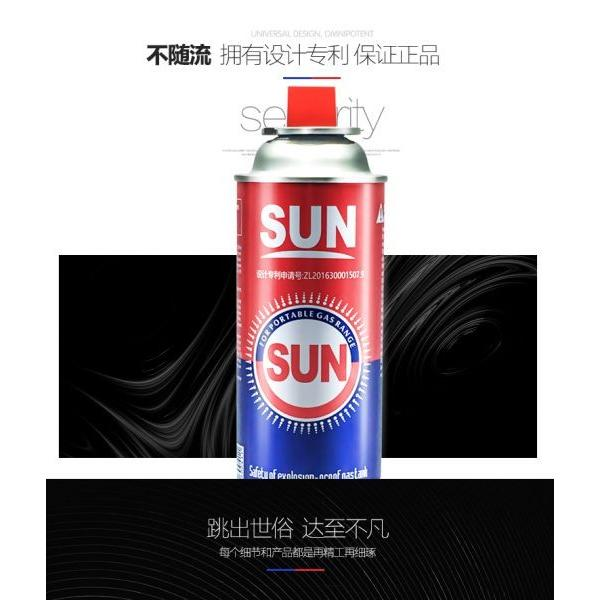 China factories direct supply low price butane aerosol cans for Little hot pot #3 image